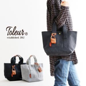 toleur トートバッグ ミニトート カバン 鞄 コーティングウール 無地 本革 ポリエステル ウール ナチュラル カジュアル|mr-lunberjack