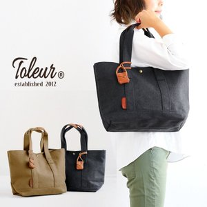 toleur トートバッグ ミドルサイズ 無地 コーティングウール カウレザー ポリエステル ウール ナチュラル カジュアル|mr-lunberjack