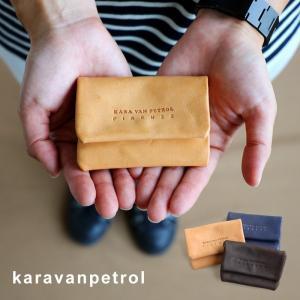 コインケース 小銭入れ イタリアンカウレザー スナップボタン 無地 本革 イタリア カジュアル メンズ  Kara Van Petrol|mr-lunberjack