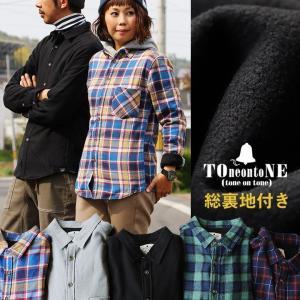 トップス 長袖シャツ ネルシャツ フリース カジュアルシャツ チェックシャツ あったか メンズ  TOneontoNE|mr-lunberjack