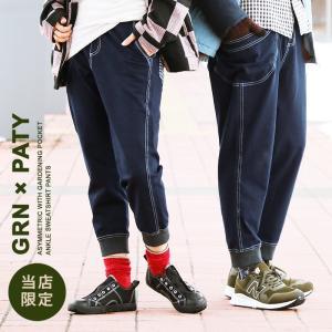 grn×PATY パンツ テーパード アンクル スウェット ガーデニングポケット  メンズ|mr-lunberjack