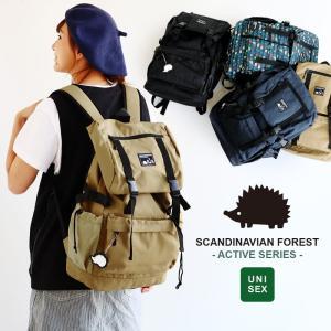 バッグ リュック デイバッグ バックパック アクティブフラップリュック メンズ   SCANDINAVIAN FOREST|mr-lunberjack