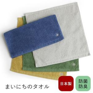 今治タオル ハンドタオル まいにちのタオル 防菌防臭 ちょうどいい 上質 日本製 メンズ レディース(メール便08)(ノベルティ対象) mr-lunberjack