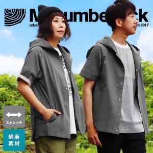 シャツ 半袖 パーカー シャツパーカー フードシャツ 『綿麻 ストレッチ ビッグ ハンティング ポケット』  メンズ   Mr.Lumberjack|mr-lunberjack
