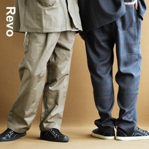 ワークイージーパンツ パンツ ワークパンツ ストレート ワイド ウエストゴム ゆったり カジュアル メンズ  40代 50代 Revo|mr-lunberjack