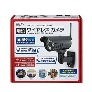 ELPA(エルパ) 増設用ワイヤレス防犯カメラ CMS-C71 1818700|mr-m