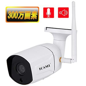 ICAMI 防犯カメラ 屋外 ワイヤレス 監視カメラ SDカード録画 留守 ネットワークカメラ 300万画素 簡単 設置 車上荒らし 家庭用|mr-m