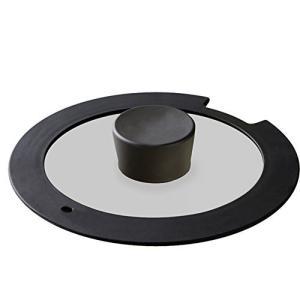 アイリスオーヤマ ガラス蓋 「ダイヤモンドコートパン」 16cm ブラック H-IS-GL16|mr-m
