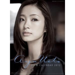 上戸彩 2012年 カレンダー|mr-m
