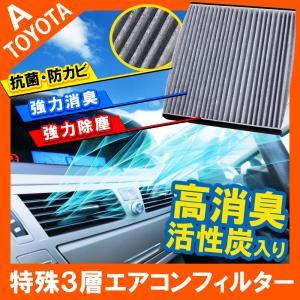 【適合車種】  ・アクア ・アベンシス(ワゴン) ZRT272W ・アリオン 260系 ・イスト 1...