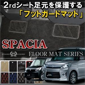 スペーシア セカンドフットカバー フロアマット 2列目 ブラック|mr-store
