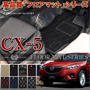 CX-5 フロアマット ブラック|mr-store