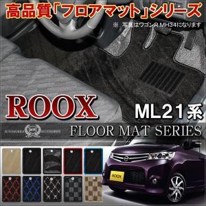 ルークス ML21 フロアマット 2P|mr-store