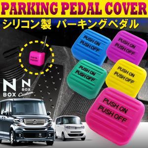 N-BOX N-BOX+ N-BOX/ N BOX NBOX Nボックス エヌボックス プラス スラ...