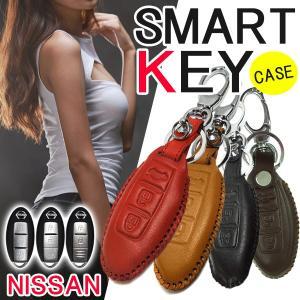 日産 ニッサン NISSAN 3ボタン スマートキーケース スマートキーカバー 本革調 レザー調 専用設計 インテリジェントキー|mr-store