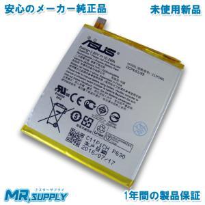 ASUS ZenFone 3 (ZE520KL) Li-Polymer 交換用バッテリー C11P1...