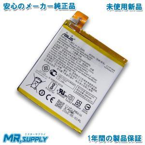 ASUS ZenFone 3 Laser(ZC551KL)スマートフォン メーカー純正交換用バッテリ...