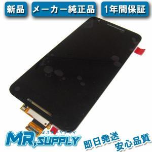 【全国送料無料】LG Google Nexus5X フロント液晶 タッチパネルスクリーン 交換用