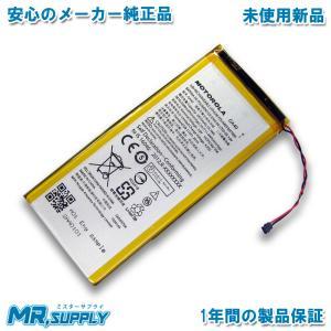 MOTOROLA Moto G4 Plusに対応するメーカー純正内蔵バッテリー GA40となります。...