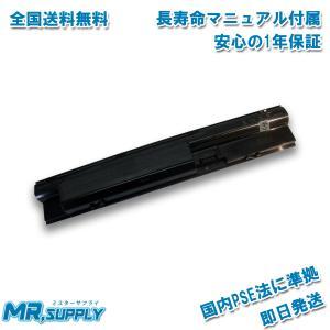 【全国送料無料】HP ProBook 450 G1 455 G1 470 G1 470 G2 バッテリー H6L26AA FP06対応