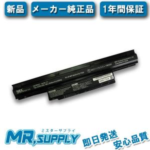 【全国送料無料】NEC LaVie S Li-ion バッテリパック(M) PC-VP-WP136/OP-570-77020