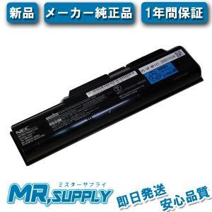 【全国送料無料】NEC 日本電気 バッテリパック (L) P...
