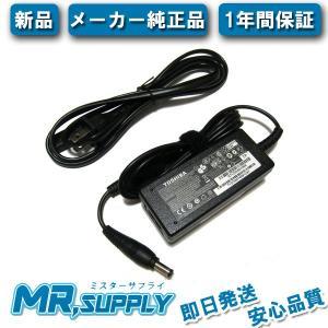 【全国送料無料】東芝 dynabook 19V 2.37A 45W ACアダプター PAACA035