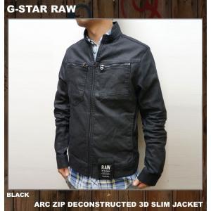 G-STAR RAW ジースターロウ デニムジャケット ARC ZIP DECONSTRUCTED 3D SLIM JACKET ブラック 黒 BLACK D02035-7101-082