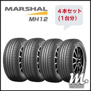 【2020年製 4本set】サマータイヤ マーシャルMH12 155/65R14 75T◆軽自動車用