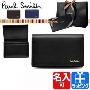 ポールスミス Paul Smith 名刺入れ カードケース メンズ 863843 P303 シティー...