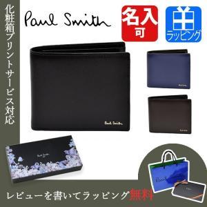 ポールスミス Paul Smith 財布 メンズ 二つ折り 863843 P305 シティーエンボス