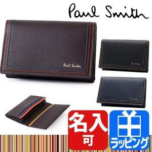 ポールスミス Paul Smith 名刺入れ メンズ カードケース PSC692