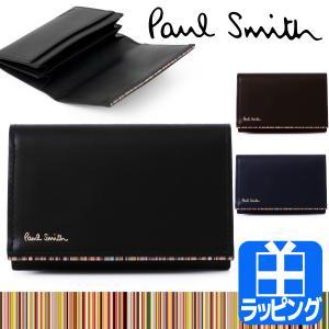 ポールスミス Paul Smith 名刺入れ メンズ カードケース ストライプポイント2 PSC75...