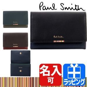 ポールスミス Paul Smith 名刺入れ カードケース マルチストライプタブ 873729 P1...