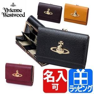 ヴィヴィアン ウエストウッド VIVIENNE WESTWOOD 財布 二つ折り がま口 EXECU...