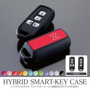 【◆受注生産◆】新型 N-BOX NBOXプラス Nワゴン N-ONE スマートキーケース スマートキーカバー シリコン ロゴ 誕生日 プレゼント|mrkikaku2