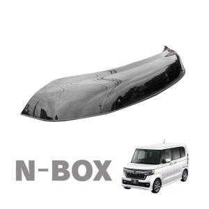 新型 N-BOX N BOX NBOX Nボックス エヌボックス JF3 JF4 ボンネットバイザー 欧州デザイン バグガード 外装 フロントバイザー|mrkikaku2