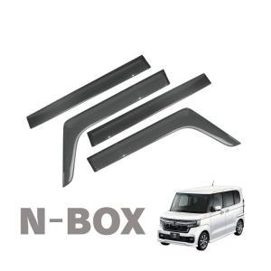新型 N-BOX N BOX NBOX Nボックス エヌボックス JF3 JF4 カスタム スモーク ドアバイザー サイドバイザー サンバイザー|mrkikaku2