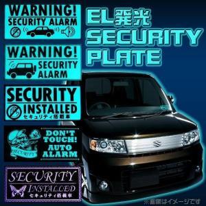 ■ELセキュリティースキャナー ■12V仕様でダミーとして使用可能です ■防犯やカーアクセサリーとし...
