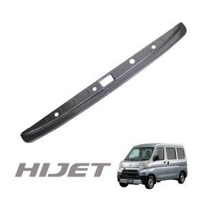 リアバンパーステップガード  【適合情報】  車種:ハイゼットカーゴ 型式:S321V/S331V ...