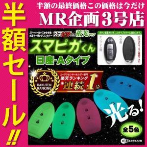 【適合】 セレナ c26 エルグランドe52 マーチ キューブ スカイライン ティーダ デュアリス★...