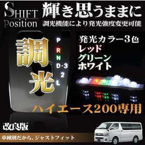【適合】 ・ハイエース200系 ※4型適合不可  【仕様】 ・新品・未使用品 ・電源:12V ・光度...