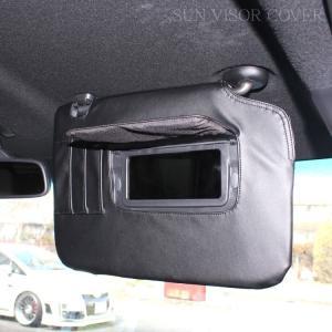 新型 NBOX カスタム サンバイザー 収納 カバー 車 カード入れ サンバイザーポケット 便利アイ...