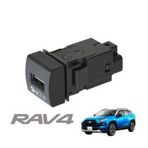 【適合】 ■トヨタ 新型 RAV4 ( ラヴフォー ラブフォー ) MXAA52 MXAA54 AX...