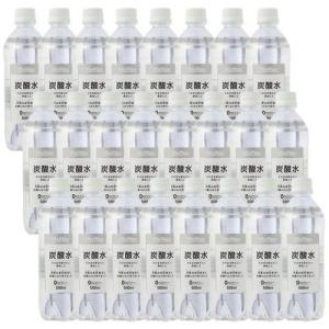そのまま飲みたい美味しさ。MrMaxの炭酸水。◆背振山系伏流水と炭酸のみで作りました。◆0カロリー。