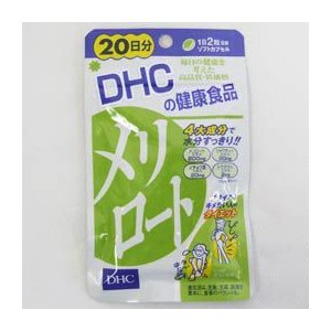 DHC メリロート 40粒(20日分)の商品画像