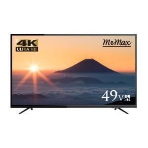 液晶TV MrMax 49V型4K対応液晶テレビ MTH-49WX4K【設置の受付不可】※お一人様1...