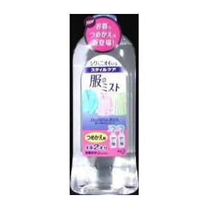 花王 のり剤 スタイルケア 服のミスト詰替用 400ml