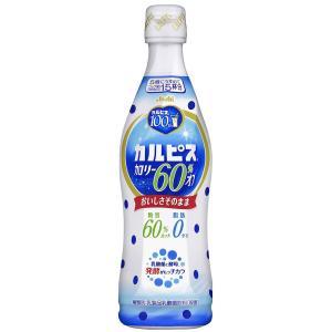 アサヒ飲料 カルピス 乳酸菌飲料 糖質60% 脂肪0 プラスチックボトル 470ml 希釈用 12本...