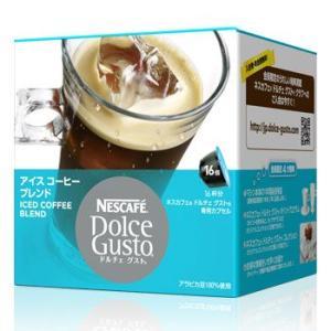 ネスカフェ ドルチェグスト専用カプセル アイス...の関連商品3